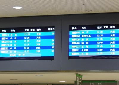 DSCN4367.JPG.jpg