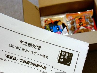 FSCN1756.JPG.jpg