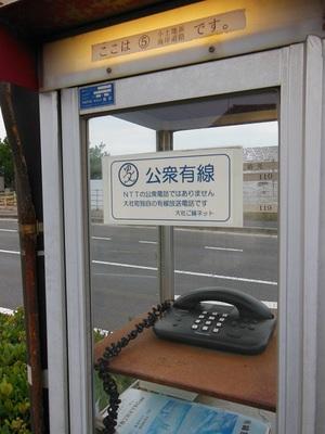 DSCN6240.JPG.jpg
