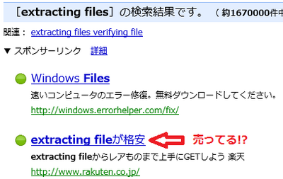 extracting-files2.png