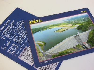 DSCN4484.JPG.jpg